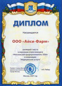 swscan00005